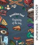 breakfast. avocado  bacon ... | Shutterstock .eps vector #741905329