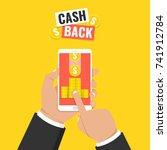 cash back sticker  labels ... | Shutterstock .eps vector #741912784