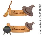 two halloween banners  isolated ...   Shutterstock . vector #741918805