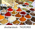 Various Of Indian Colored...