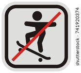 ban on entry for skateboarders  ... | Shutterstock .eps vector #741920374