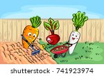 illustration of root crops  a... | Shutterstock .eps vector #741923974