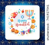 jewish holiday hanukkah... | Shutterstock .eps vector #741927541