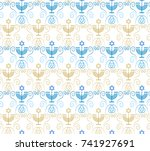jewish holiday hanukkah... | Shutterstock .eps vector #741927691