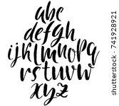 hand drawn dry brush font.... | Shutterstock .eps vector #741928921