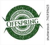 green offspring rubber grunge... | Shutterstock .eps vector #741939625