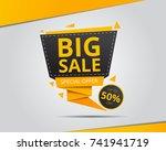 sale banner design vector   Shutterstock .eps vector #741941719