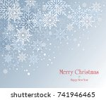 christmas snow background | Shutterstock .eps vector #741946465