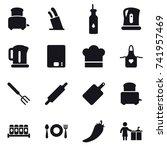 16 vector icon set   toaster ... | Shutterstock .eps vector #741957469