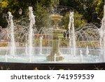 City Fountain. Fountain In Cit...