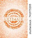 ultimate orange mosaic emblem... | Shutterstock .eps vector #741975205