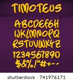 vector of modern comical font... | Shutterstock .eps vector #741976171
