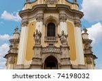 the exterrier of ancient church.... | Shutterstock . vector #74198032