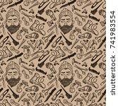 bearded man. hairdressing... | Shutterstock .eps vector #741983554