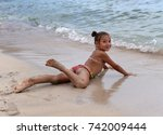 a photo of a smiling little... | Shutterstock . vector #742009444