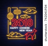 happy chinese new year 2018.... | Shutterstock .eps vector #742041934