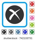 delete icon. flat grey... | Shutterstock .eps vector #742133731