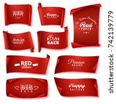 nine red paper banner icon set... | Shutterstock .eps vector #742139779