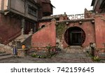 old asian courtyard. cozy... | Shutterstock . vector #742159645