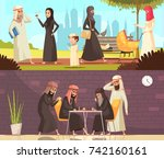 arab muslims traditional family ... | Shutterstock .eps vector #742160161
