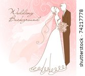wedding background | Shutterstock .eps vector #74217778