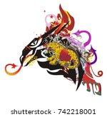 flaming dragon head symbol in... | Shutterstock .eps vector #742218001