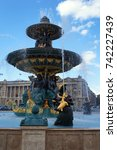 Small photo of Fountain at Place de la Concord in Paris. France.