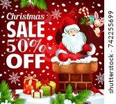 christmas sale poster for... | Shutterstock .eps vector #742255699