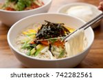 banquet noodles on the table | Shutterstock . vector #742282561
