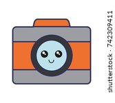 photographic camera icon | Shutterstock .eps vector #742309411