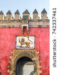 Small photo of Entry detail of the Real Alcazar Palace. Seville (Sevilla), Andalusia, Spain.