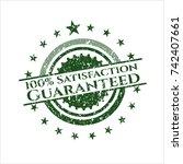 green 100  satisfaction... | Shutterstock .eps vector #742407661