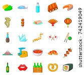 european food icons set.... | Shutterstock .eps vector #742419049