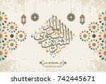 vector of mawlid al nabi.... | Shutterstock .eps vector #742445671