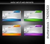 web product display item vector   Shutterstock .eps vector #74250523