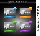 product display item in... | Shutterstock .eps vector #74250541
