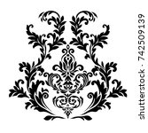 vintage ornament pattern frame. | Shutterstock .eps vector #742509139
