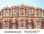 a detail of the facade of the... | Shutterstock . vector #742523077