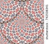 vector seamless geometric... | Shutterstock .eps vector #742538341