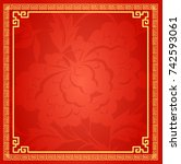 chinese traditional background  ... | Shutterstock .eps vector #742593061
