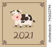 chinese new year 2021 cute cow... | Shutterstock .eps vector #742622794