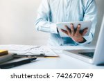 business analysis planing and... | Shutterstock . vector #742670749
