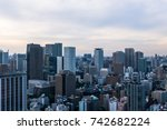urban landscape in japan | Shutterstock . vector #742682224