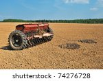 Seeder   Agricultural Machiner...