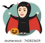 arab girl or woman  celebrating ... | Shutterstock .eps vector #742823629