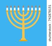 menorah isolated for ewish...   Shutterstock .eps vector #742878151