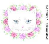 watercolor vector cat with... | Shutterstock .eps vector #742882141