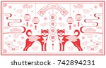 chinese new year   2018 ... | Shutterstock .eps vector #742894231