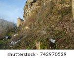 Medieval Fortress Walls Inj...