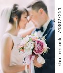 close up view of the wedding... | Shutterstock . vector #743027251